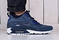 Мужские кроссовки зимние на термо носке  Nike air max 90 winter sneakerboot синие(реплика)