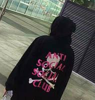 Худи чёрная Antisocial social club Mind Games | Толстовка стильная