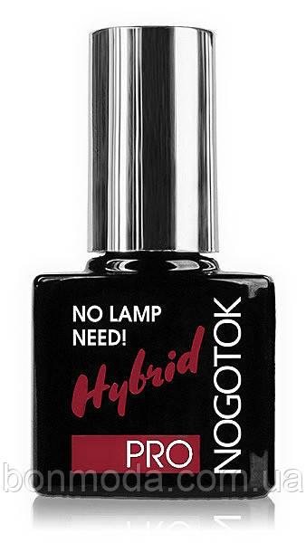 Стойкий лак для ногтей Nogotok Pro Hybrid No Lamp Need № 10