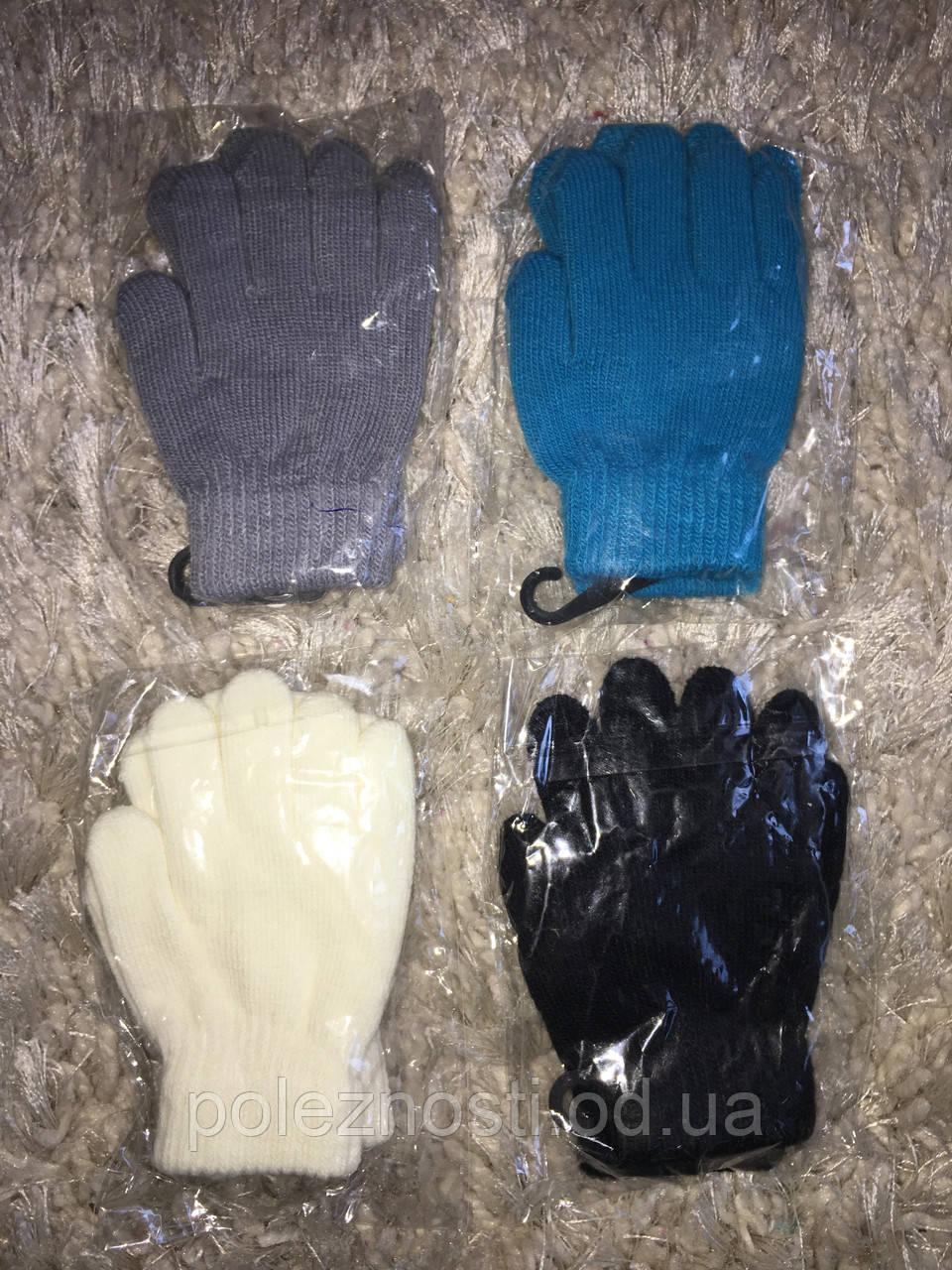 Перчатки детские, однотонные, 2-3 года (расцветки в наличии 1 фото)