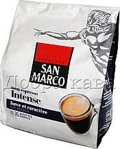 Кофе в чалдах для Philips Senseo 36 шт San Marco INTENSE (100% Арабика)