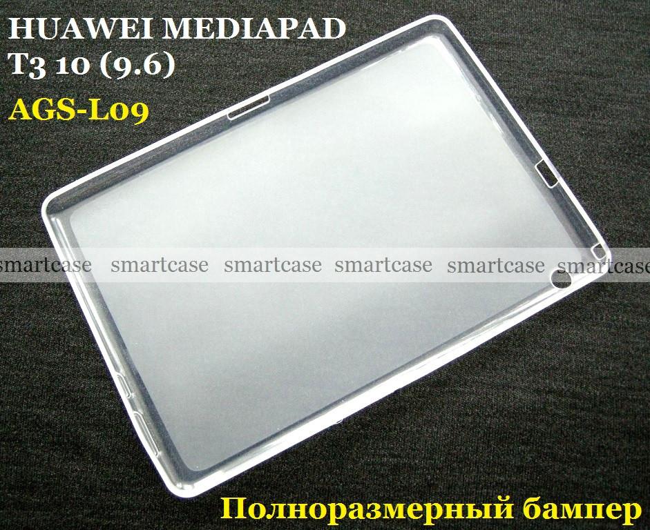 Силиконовый чехол для Huawei Mediapad T3 10 (9.6) AGS-L09 (W09) полноразмерный не скользкий