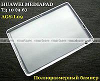 Силиконовый чехол для Huawei Mediapad T3 10 (9.6) AGS-L09 (W09) полноразмерный не скользкий, фото 1
