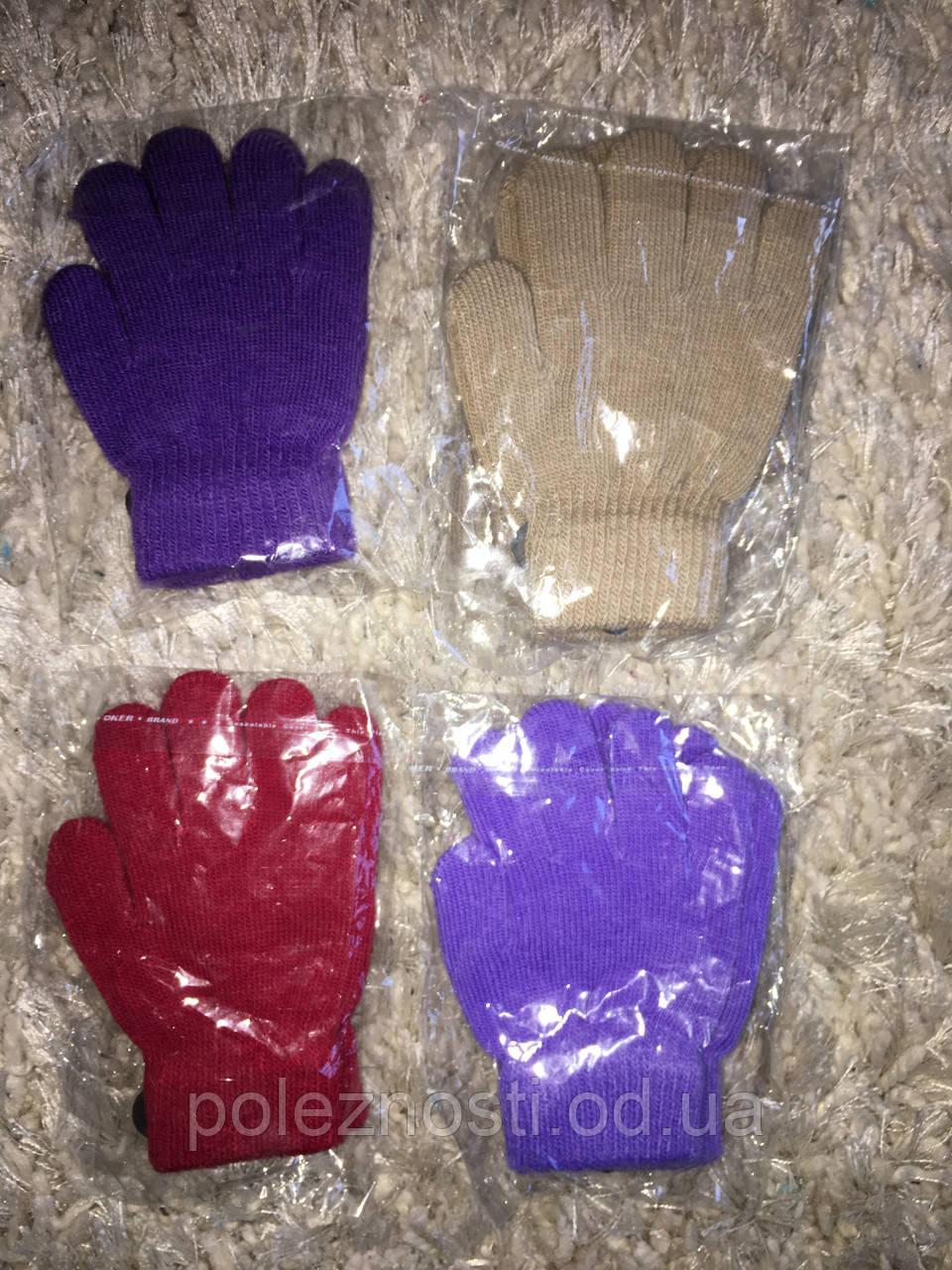 Перчатки детские, однотонные, 3-5 лет (расцветки в наличии 1 фото)
