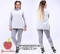 Женский трикотажный костюм-тройка брюки плюс кофта плюс жилет БАТАЛ