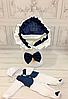 """Нарядный набор на Выписку или Крестины для мальчика """"Элегантность"""" синий (подклад махра)"""