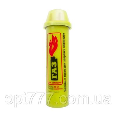 Газ для зажигалок желтый, 80 мл, пластик, 9 насадок