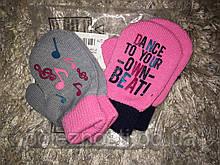 Набір рукавиці (2 пари в комплекті), для дівчинки 2-4 років