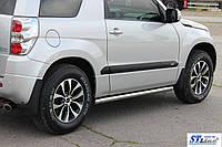 Пороги  Suzuki Grand Vitara (3D) 2005-12