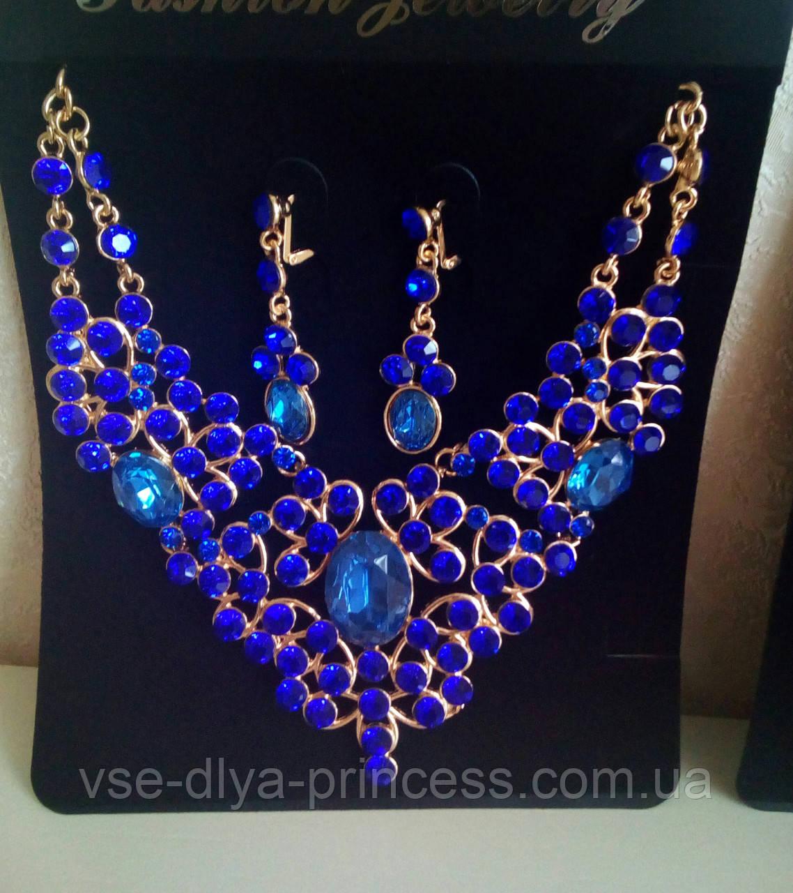 Набір біжутерії під золото з синім камінням, намисто і сережки