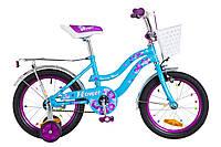 """Велосипед детский Formula Flower 16"""" голубой"""