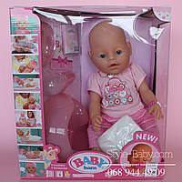 Кукла пупс  Беби Борн Baby born с аксессуарами