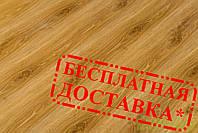 "Ламинат Spring Floor 32 класс ""Дуб Квебек"" 8 мм толщина, пачка - 2,4 м.кв"