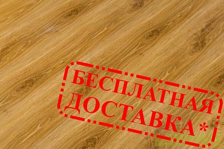 "Ламинат Spring Floor 32 класс ""Дуб Квебек"" 8 мм толщина, пачка - 2,4 м.кв, фото 2"