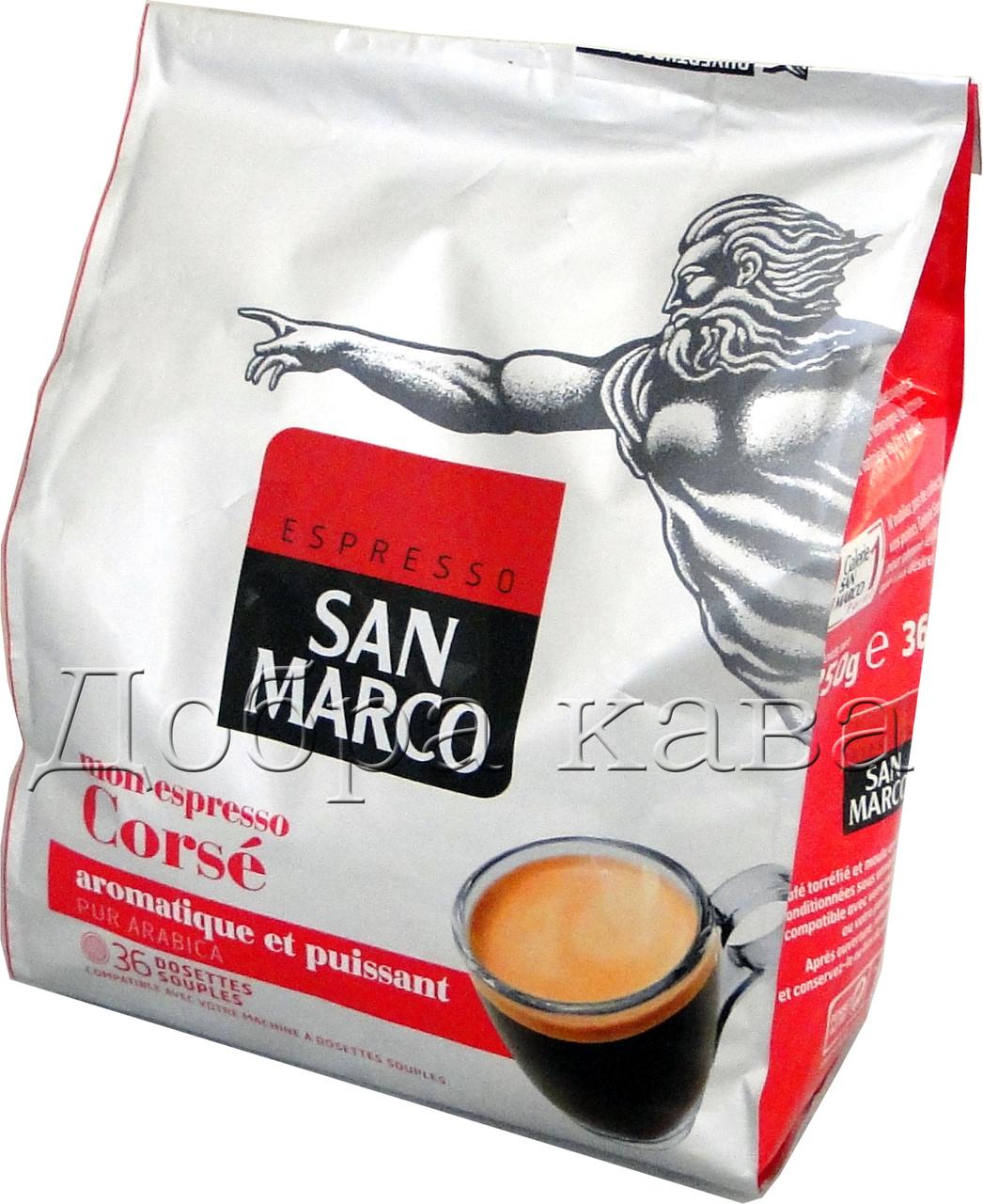 Кофе в чалдах для Philips Senseo 36 шт San Marco CORSE (100% Арабика)