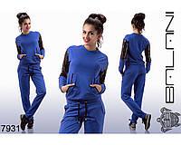 Женский спортивный  костюм со скидкой-  7931 р-р S   M   L женская одежда от производителя Украина