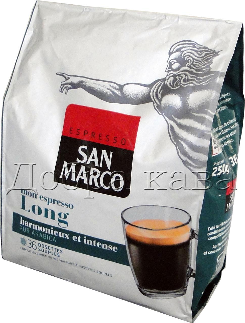 Кофе в чалдах для Philips Senseo 36шт San Marco LONG (100% Арабика)