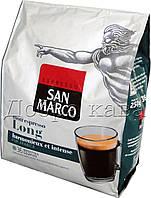 Кофе молотый в чалдах San Marco LONG (100% Арабика) 36 шт 250г