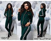 Женский спортивный костюм - 16079  р-р S   M   L женская одежда от производителя Украина