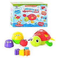 Игровой Набор для купания M 2224 Черепаха-сортер игрушки для ванной