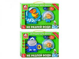 Детская Игра EQ 80139-41 R для ванной,баскетбольное кольцо, мяч 3шт., 2 вида , игрушки для ванной