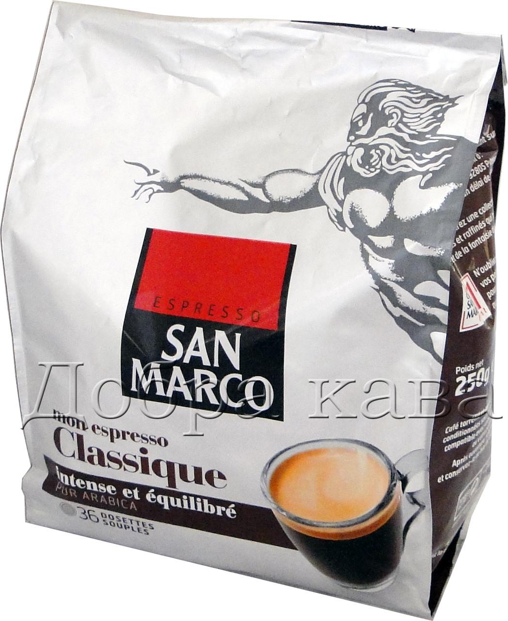 Кофе в чалдах для Philips Senseo 36 шт San Marco CLASSIQUE (100% Арабика)