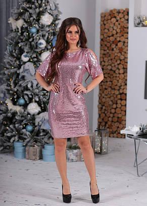 Женское короткое платье №151-118