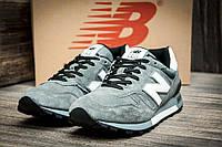 Кроссовки мужские New Balance 1300, 771062-4