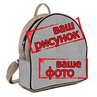 Женский модный черный рюкзак с Вашим принтом/фото