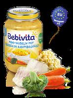 Пюре Bebivita Міні-локшина з морською рибою і овочами, 190 г