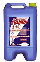 Глубокопроникающая грунтовка POLIMIN для внутренних и наружных работ АС-7 10л