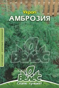 Кріп Амброзія 20г