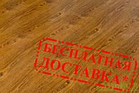 """Ламинат Spring Floor 32 класс """"Орех Кросби"""" 8 мм толщина, пачка - 2,4 м.кв"""