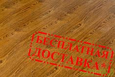 """Ламінат Spring Floor 32 клас """"Горіх Кросбі"""" 8 мм товщина, пачка - 2,4 м. кв"""