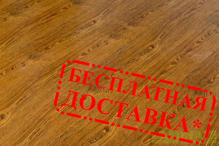 cd24ec40e236 Ламинат Spring Floor 32 класс