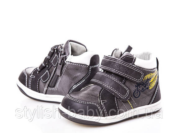 Детская обувь оптом. Детская демисезонная обувь бренда С.Луч для мальчиков (рр. с 22 по 27), фото 2