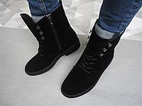 Ботинки зимние замшевые женские черные на шнуровке высокие