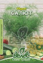 Укроп кустовой Салют 4г
