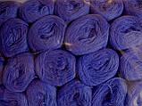 Нитки акриловые цвет насыщенно васильковый, фото 2