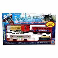 Железная дорога Голубой вагон 70133
