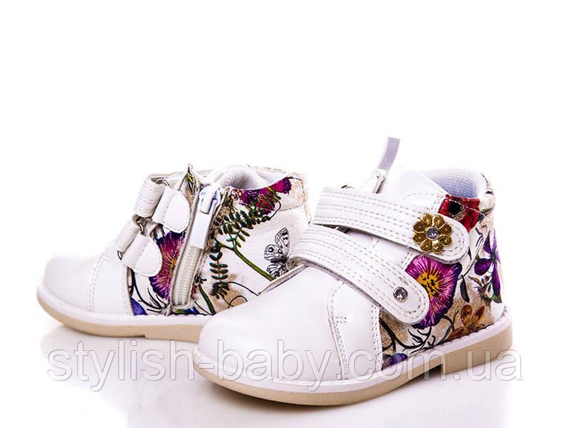 Весенняя коллекция 2018. Детская демисезонная обувь бренда С.Луч для девочек (рр. с 22 по 27)