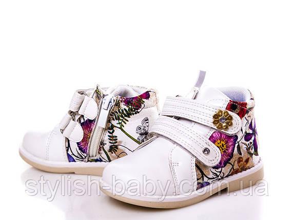 Весенняя коллекция 2018. Детская демисезонная обувь бренда С.Луч для девочек (рр. с 22 по 27), фото 2