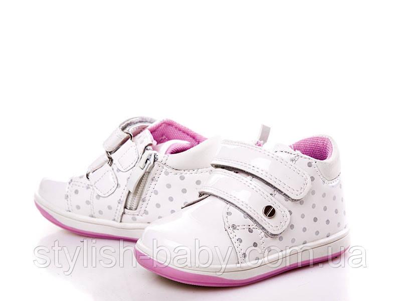 Весенняя коллекция 2018. Детская демисезонная обувь бренда С.Луч для девочек (рр. с 21 по 26)