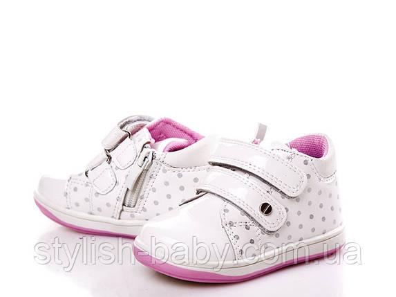Весенняя коллекция 2018. Детская демисезонная обувь бренда С.Луч для девочек (рр. с 21 по 26), фото 2