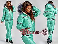 Теплый  женский лыжный костюм. Цвета!