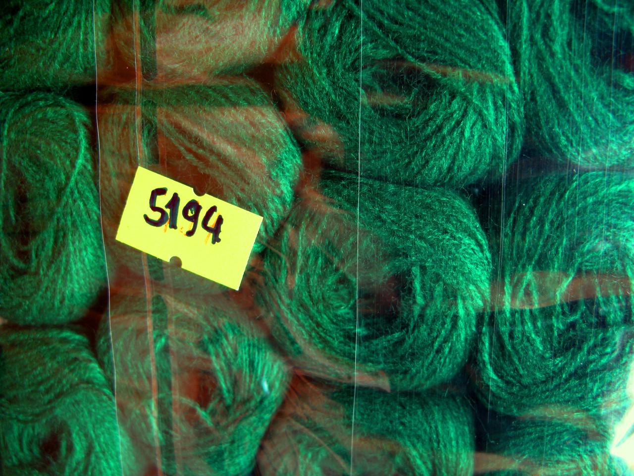 Нитки акриловые цвет классический зеленый 5194