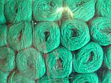 Нитки акриловые цвет классический зеленый 5194, фото 2