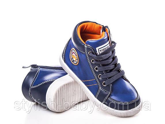 Дитяче взуття оптом. Дитячий демісезонний взуття бренду С. Промінь для хлопчиків (рр. з 26 по 31), фото 2