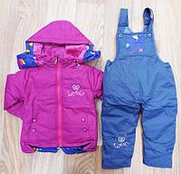 Детский зимний костюм комбинезон для девочки, р-ры 12 - 36 мес, ТМ Crossfire, Венгрия