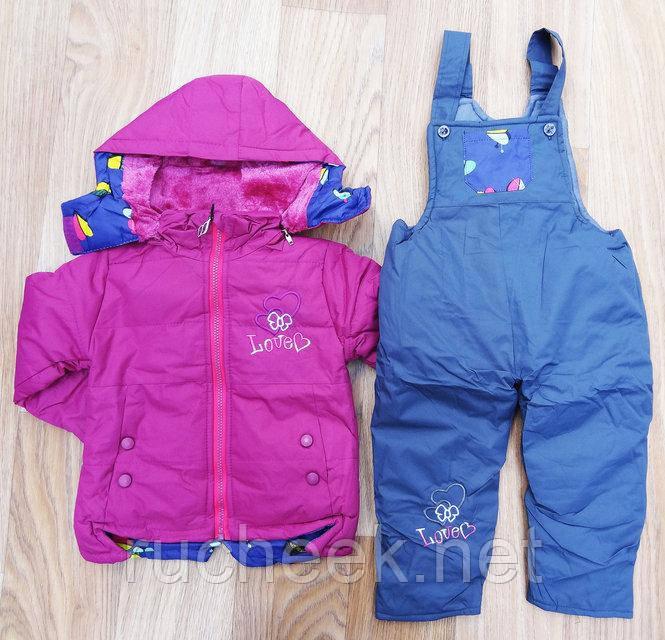 Детский зимний костюм комбинезон для девочки, р-ры 1 - 3 года, ТМ Cros